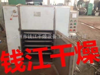 钱江干燥生产茶叶烘干机,茶叶干燥机