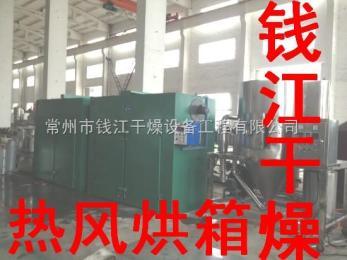 钱江干燥供应茶叶干燥机,茶叶烘干机