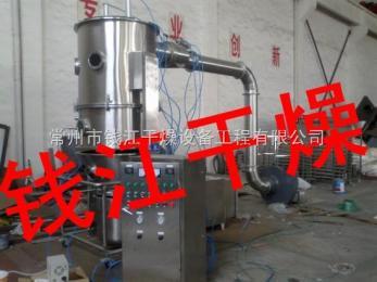 钱江供应:小型沸腾制粒机,小型沸腾干燥机