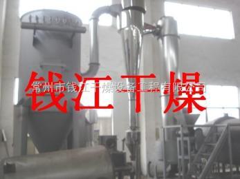 錢江生產甲酸鈣烘干機,甲酸鈣干燥設備
