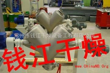 V型混合机-VHJ系列混合机-V型搅拌机