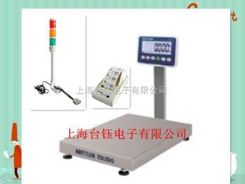 可以打印数据的进口秤  瑞士进口bba-231 3bb60电子台秤报价