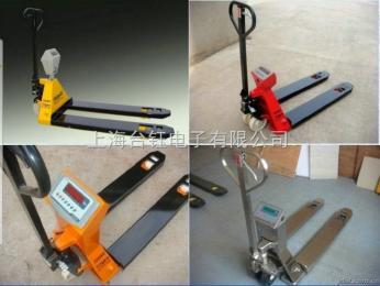 臺灣鈺恒電子叉車秤----物流專用稱重搬運秤2噸報價多少