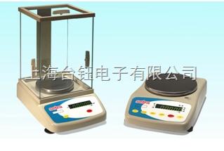 带打印电子秤(工业精密天平),setra西特智能型计数天平价格