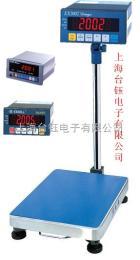 英展控制仪表显示器带报警电子秤EX2001开关量信号输出电子秤
