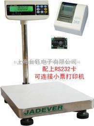 智能电子秤,连接电脑电子秤,带打印电子秤  JPS电子台秤价格