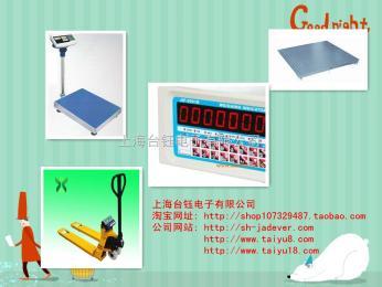 4-20mA电流输出称重显示仪表 JIF2001-B显示器 5吨电子地磅