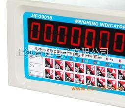 显示仪表哪有卖 钰恒JIF2001-B重量显示器 1吨地磅显示器