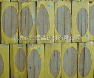 高密度防火岩棉板近期价格8