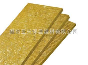 济宁外墙保温岩棉板厂家商机