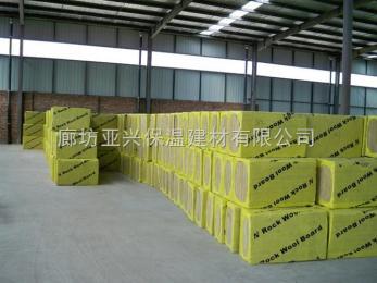 硬质防水岩棉板今日价格