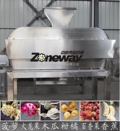 QPZJ-650型火龙果剥皮榨汁机 打浆机