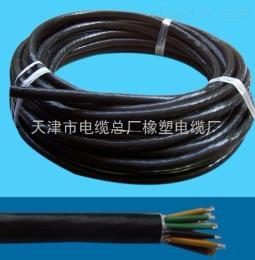 耐高温105℃阻燃控制电缆生产厂家