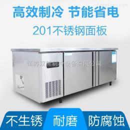 NB-480尼柏冷藏工作台 商用冰箱保?#20351;?#21416;房奶茶店平冷操作台 工作台冰柜