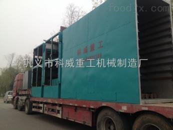 齊全農產品烘干設備價格,科威農副產品烘干設備節能行業L先品牌