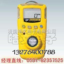 单一气体检测仪,单一气体检测仪