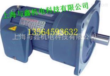 齿轮减速机     微型齿轮减速机