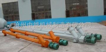 GX-300攪拌站專用螺旋輸送機-水泥專業螺旋輸送機