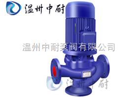 GWP型GWP型不锈钢管道污水泵