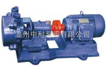 SZB型联轴式真空泵