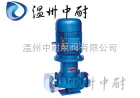 CQB-L型CQB-L型不銹鋼管道磁力泵