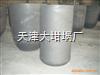 500#常熟中频电炉坩埚价格,常熟中频电炉坩埚厂家