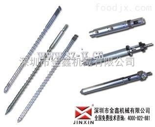 海天120T螺杆料管法那科注塑机螺杆料?#26448;?#37324;有供应的?金鑫