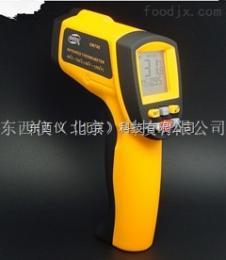 wi107543红外线测温仪 /工业手持式红外测温仪wi107543