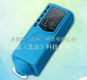 wi107310分光测色仪 wi107310