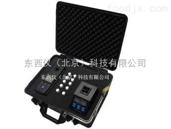 wi105130便携式水质测定仪(COD、氨氮) wi105130