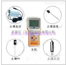 wi102247土壤水份、溫度、鹽分、PH四參數速測儀wi102247