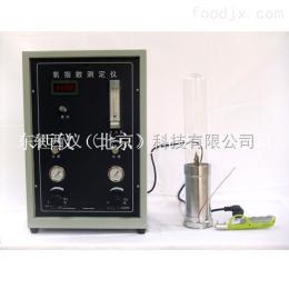 wi102186數顯氧指數測定儀 wi102186