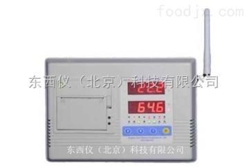 wi101925超低温温度计/高精度温度打印报警记录仪/温度记录仪 wi101925