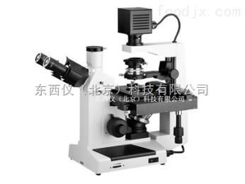 wi101557倒置生物显微镜/倒置相差显微镜 wi101557