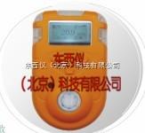 wi97496便携式气体检测仪(氧气) wi97496
