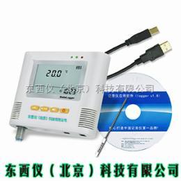 wi95212高精度系列温度记录仪wi95212