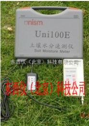 wi95019便携式土壤水分速测仪wi95019