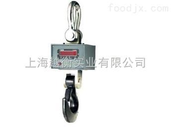 无线型电子吊钩秤 仓库用电子吊磅 地磅厂家出售