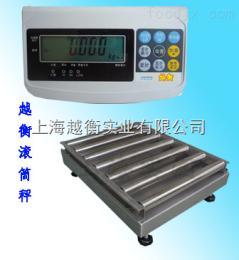 200KG不銹鋼滾筒電子秤 電子滾筒秤