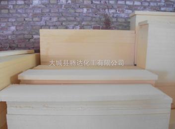 厂家直销外墙保温专用酚醛板防火等级,A级防火保温酚醛泡沫板,外墙保温酚醛板价格