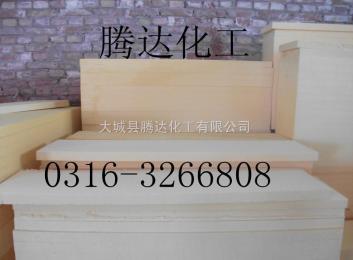 腾达上海酚醛保温板 外墙酚醛板价格|上海酚醛保温板 外墙保温板型号规格
