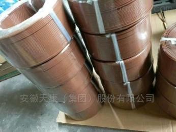 BTV QTVR XTV香洲区伴热电缆ZKW-35W-J-110V腐蚀区