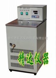 DC-4010A低溫恒溫水槽廠家