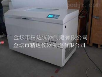 ZWY-111D大容量全温恒温摇床|大容量全温摇床