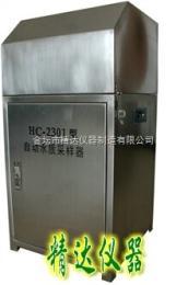 HC-2301自动水质采样器(固定式混合采样)