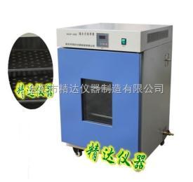 SHP-350隔水式恒溫培養箱