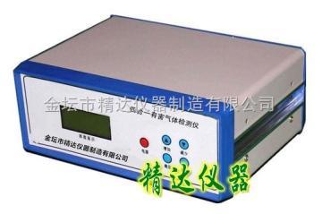 ET-04四合一气体检测仪
