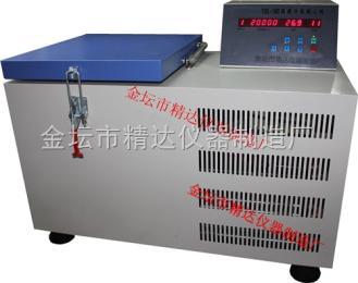 TGL-16G台式高速冷冻离心机