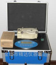 WZBC-9600自動水質采樣器