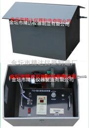 772-1自动水质采样器